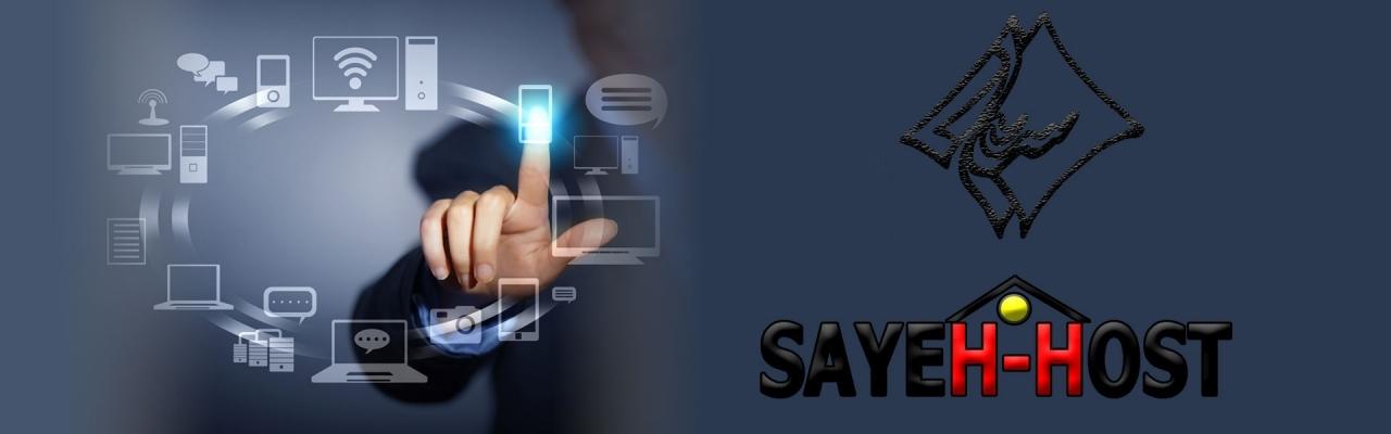 sayeh host 1